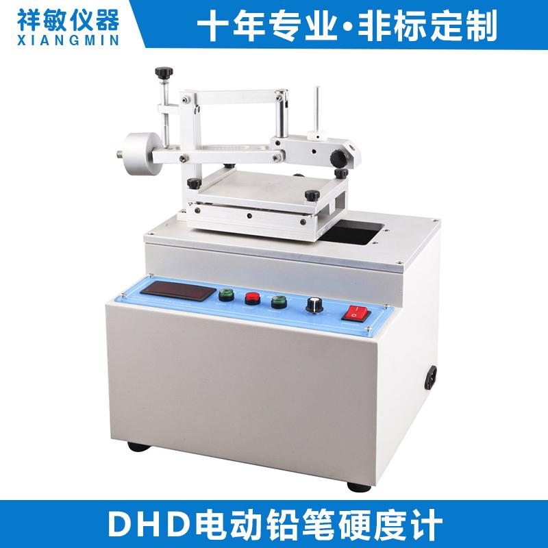 XM-DHD电动铅笔硬度计