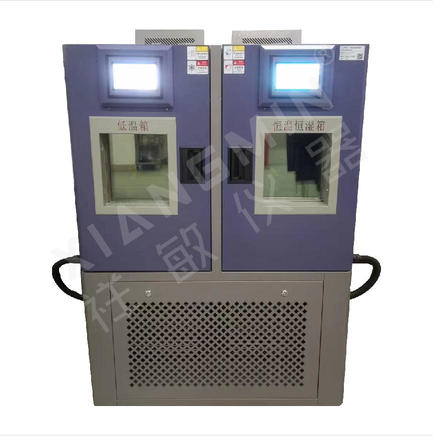 恒温恒湿试验箱 恒温交变湿热试验箱厂家高低温试验箱 恒湿试验箱
