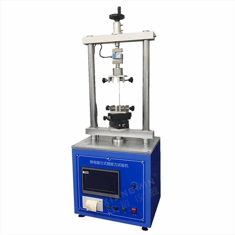 插拔力试验机|微电脑立式插拔力试验机