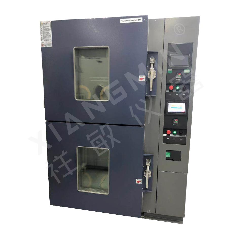 恒温恒湿试验箱冷热交变可程式试验箱高低温冷热模拟环境测试厂家