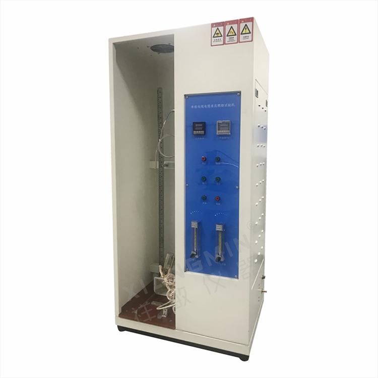 燃烧试验机厂家 单针电线电缆垂直燃烧试验机