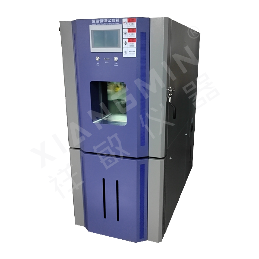 恒温恒湿试验箱(窄型)