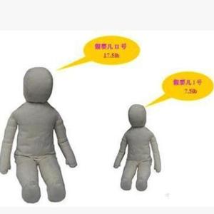 美标假婴儿玩具童车测试假婴儿美标婴儿 美标假人 ASTM F833-13b