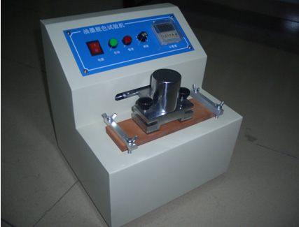 印刷品油墨摩擦脱色试验机