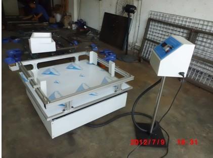 汽车模拟振动台 XM-MNC001