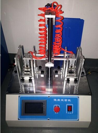 XM-WD007拇指气缸控制微跌试验机