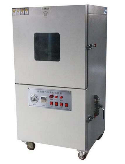 电池低气压试验箱